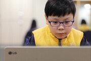 4차 산업혁명 시대를 대비한 미래 디지털 인재 교육, 디지털 꿈플러스