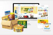 1000여종 식자재 판매… 국내 최대 식품 온라인몰 '동원몰'