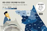 충남 농촌지역 '가뭄' 관심 집중… 충북은 구제역-조류독감