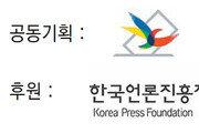 안보 민감한 강원, 평창이후 '남북 경협' 기대감