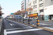 빈번한 무단횡단 미연에 방지할 수 있는 대안 '도로 차선분리대'