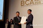 쌍용건설, 싱가포르 기관 건설 부문 시공 대상 수상