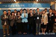 현대차그룹, 청년·신중년 사회적 일자리 창출 앞장