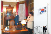 주미대한제국공사관 찾은 문재인 대통령… 이상재 선생 증손이 태극기 게양