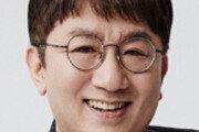 'BTS 제작자' 방시혁, 세계 음악시장 리더 73인에 뽑혀