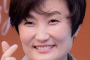 박경림 '여성 새일센터' 홍보대사