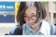 """조현아, 출입국청 소환 이모저모…엉뚱한 방향 인사, 시민 """"미쳐도 고이 미쳐!"""""""