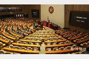 野 투표불참… 대통령 개헌안 사실상 폐기