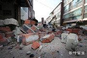 규모 6.0 이상 지진때 재난문자 강제 전송