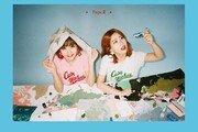 """""""너무 행복해"""" 볼빨간 사춘기, 신곡 '여행'으로 음원 차트 1위 올킬"""