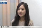 """'하트시그널 시즌2' 오영주, 4년 전 뉴스 출연 모습 화제…""""이 때도 예뻤네"""""""