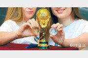 """""""러시아 월드컵 기념메달 나왔어요"""""""