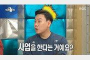 """이상민, 샴푸 '실검 1위' 소감…""""지금 쓰는 게 제일 좋아"""" 폭소"""
