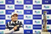 이민지, 세계랭킹 15위→8위…박인비, 6주 연속 1위