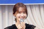 [화보]소녀시대 윤아, 올해의 포토제닉상 수상