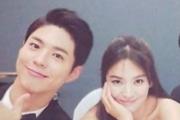 '남자친구' 송혜교-박보검, 실제 나이 차이는? '띠동갑'