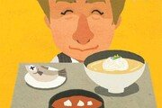 [즈위슬랏의 한국 블로그]'집밥 즈위슬랏 선생'이라고 불리고 싶다