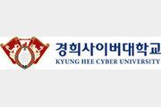 '자격증 프로그램' 신설 역량 강화…해외탐방 통해 글로벌 인재 육성