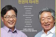 삼성카드, 세대공감 글쓰기 캠페인
