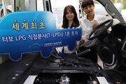 미세먼지 해결할 '친환경 LPG직접분사 트럭' 첫 공개
