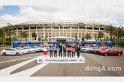 현대기아차, '2018 러시아 월드컵' 대회 공식 차량 전달