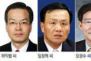 특검후보, 허익범-임정혁-오광수-김봉석