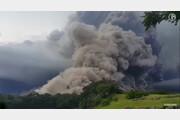 과테말라 '불의화산' 폭발…시신 18구 한꺼번에 발견, 최소 25명 사망