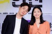 [연예현장.jpg] '변산' 박정민·김고은 '잘 어울리죠?'