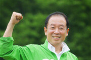 """임정엽 """"1조원 고향펀드 조성하고 익산에 도청 제2청사 건립할 것"""""""
