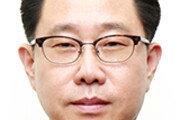 [애널리스트의 마켓뷰]철광-아연 수요 늘듯… 원자재 ETN 주목을