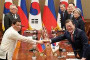 """""""韓-필리핀, 신남방정책 협력"""""""
