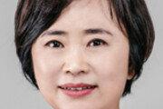 성신여대 첫 직선제 총장에 양보경 교수