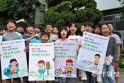 [단신]초록우산어린이재단-쉘코리아, 초등생 2000명에 교통안전교육