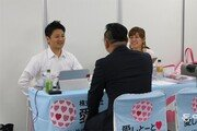 '취업천국' 日, 대기업 입사도 쉽다? 한국인 취업성공률 5% 정도