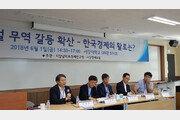 [구자룡의 중국 살롱(說龍)]<29>미-중 무역 갈등에 '쌍코피', 한국 경제 대응은