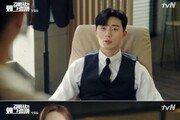 '김비서가 왜 그럴까' 박민영, 만찢녀포스…인생 드라마 예감