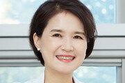 하은희 이대목동병원 교수, 환경의 날 '국민포장' 수상