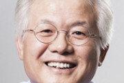 [경제계 인사]홈앤쇼핑 대표 최종삼씨