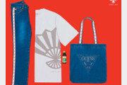 쉑쉑버거 셔츠 - 게스 활명수… 식품과 만난 패션