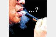 [횡설수설/이광표]전자담배
