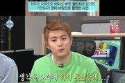 """'나혼자산다' 기안84, '속옷차림' 아이스버킷챌린지 사과 """"죄송합니다"""""""