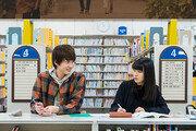 [백솔미의 니혼테레비] 일본의 독특한 지방들이 배경…실존 장소·지역민들 사연 공감