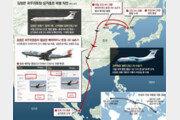 평양서 뜬 비행기 3대… 운항중 목적지 '베이징 → 싱가포르' 변경