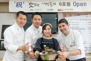 호텔신라, '맛있는 제주만들기' 식당에 미쉐린 3스타 셰프 방문