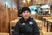 [청춘, 청춘을 만나다] 꾸준히 노력하는 모습이 아름다운 그녀, 스피드 스케이팅 박도영