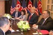 북미 확대정상회담 배석 양측 참모는 누구? 김여정은 빠져