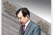 [횡설수설/김광현]경총과 부회장의 '불편한 동거'