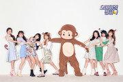 [연예뉴스 HOT5] '오마이걸 반하나', 8월 일본시장 데뷔