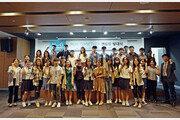 HUG, 지역인재 양성 위한 '허그투게더 멘토링' 발대식