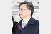 법원, '불법사찰 혐의' 우병우 보석청구 기각…구속 상태로 재판 계속